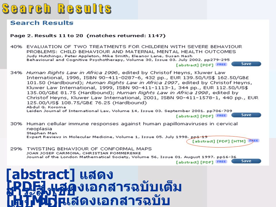 [abstract] แสดงสาระสังเขป [PDF] แสดงเอกสารฉบับเต็มแบบ PDF